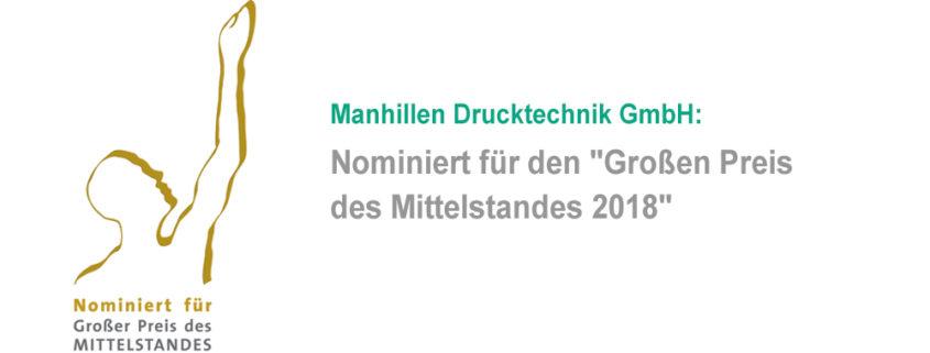 """Die Manhillen Drucktechnik GmbH ist für den """"Großen Preis des Mittelstandes 2018"""" nominiert."""